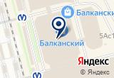 «Бистро «Адамс»» на Яндекс карте Санкт-Петербурга