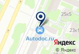 «СВОЙ-МАСТЕР, ООО, компания» на Яндекс карте