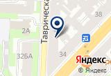 «Университетская клиника» на Яндекс карте Санкт-Петербурга
