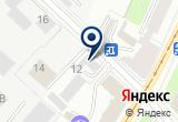 «СТО Автопремьер» на Яндекс карте Санкт-Петербурга