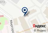 «Чинстрой плюс, торговая компания» на Яндекс карте Санкт-Петербурга