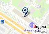«Авто-Вело-Мото, сеть магазинов велосипедов и мототехники, ООО АВМ» на Яндекс карте Санкт-Петербурга