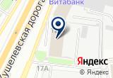«Эко Продресурс, торговая компания» на Яндекс карте Санкт-Петербурга