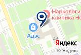 «Альянс-СПб» на Яндекс карте