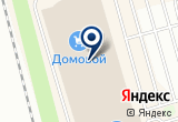 «Империя Мебели» на Яндекс карте Санкт-Петербурга