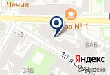«Семь докторов» на Яндекс карте Санкт-Петербурга