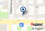 «ФУЭТЕ ФИРМА» на Яндекс карте Санкт-Петербурга