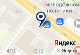 «Юридическая компания МАКВЭР» на Яндекс карте Санкт-Петербурга