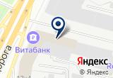 «ТРИОС, ООО» на Яндекс карте Санкт-Петербурга