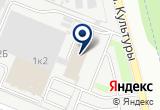 «А.Д.М. СПб» на Яндекс карте Санкт-Петербурга