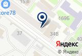 «Эмикар» на Яндекс карте Санкт-Петербурга