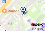«Юст энд Юрис» на Яндекс карте Санкт-Петербурга