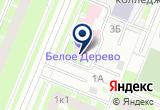 «ШКОЛЬНАЯ МЕБЕЛЬ ООО» на Яндекс карте Санкт-Петербурга