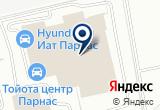 «Тойота Центр Парнас» на Яндекс карте