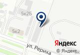 «Центр услуг Мак-При, ООО» на Яндекс карте Санкт-Петербурга