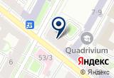 «БАЛЕТ НА ЛЬДУ САНКТ-ПЕТЕРБУРГА ГОСУДАРСТВЕННЫЙ» на Яндекс карте Санкт-Петербурга