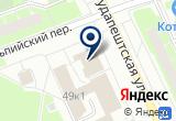 «Боника плюс» на Яндекс карте Санкт-Петербурга