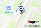 «ОЛЬВЕКС-ДАЙМОНД, ООО, компания» на Яндекс карте