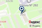 «Дружба, коворкинг-центр» на Яндекс карте