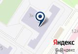 «Колизей Технологий, сеть магазинов ревизионных люков и полов» на Яндекс карте Санкт-Петербурга