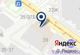 «Фотовинил» на Яндекс карте Санкт-Петербурга