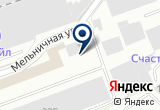 «Толедо (электротехническая компания)» на Яндекс карте Санкт-Петербурга