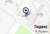 «Кира Рус, ООО, арендно-строительная компания» на Яндекс карте