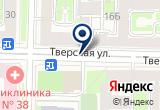 «Бистро, ИП Керимов М.М.» на Яндекс карте Санкт-Петербурга