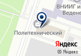 «Insolita, производственная компания» на Яндекс карте Санкт-Петербурга