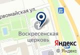 «Святой Александр Невский» на Яндекс карте Санкт-Петербурга