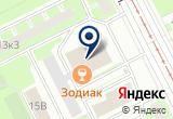 «Серма, ООО, агентство недвижимости и права» на Яндекс карте Санкт-Петербурга