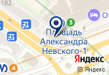 «№ 19» на Яндекс карте Санкт-Петербурга