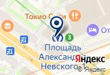 «Пласт-продукт» на Яндекс карте Санкт-Петербурга