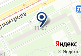«Я & ты» на Яндекс карте Санкт-Петербурга