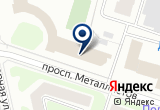 «Учебно-Методический Центр подготовки специалистов по ГО, ЧС и Пожарной Безопасности» на Яндекс карте Санкт-Петербурга