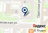 «ТВОРЧЕСКИЙ СОЮЗ ИЗОБРЕТАТЕЛЕЙ» на Яндекс карте Санкт-Петербурга