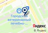 «Ортопед-Ать-Два» на Яндекс карте Санкт-Петербурга