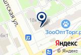 «Эконом-класс, магазин одежды» на Яндекс карте Санкт-Петербурга