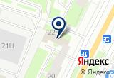 «Вет Лекарь» на Яндекс карте Санкт-Петербурга