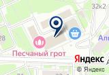 «Бистро в Альпийском переулке, 30Б» на Яндекс карте Санкт-Петербурга