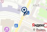 «Сплав» на Яндекс карте Санкт-Петербурга