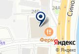 «Regus» на Яндекс карте Санкт-Петербурга