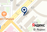 «Тринадцатый арбитражный апелляционный суд» на Яндекс карте Санкт-Петербурга