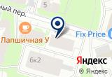 «Теплодар, авторизированный сервисный центр» на Яндекс карте