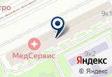 «Экспресс Медсервис» на Яндекс карте Санкт-Петербурга