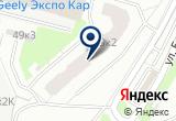 «Центр-ЛР» на Яндекс карте Санкт-Петербурга