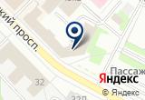 «Водолей колодец, компания» на Яндекс карте