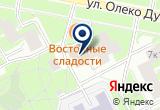 «ЮЖНЫЙ ФИЛИАЛ» на Яндекс карте Санкт-Петербурга