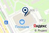 «АВТОДОМ.ШОП» на Яндекс карте Санкт-Петербурга