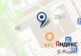 «Южный экспресс» на Яндекс карте Санкт-Петербурга
